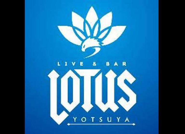 ライブハウス四谷LOTUSにてライブ出演決定!
