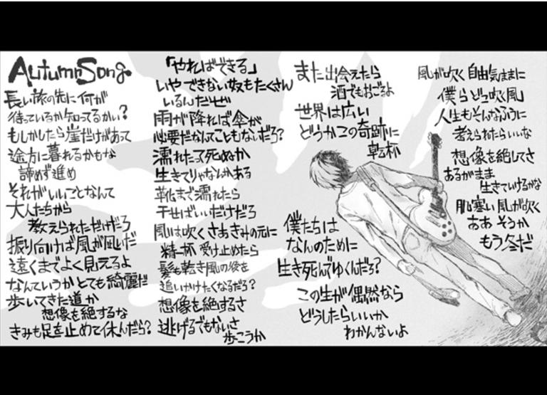 作詞・作曲「麻枝 准」、歌・編曲・演奏「ひょん」によるSatsubatsu Kids『Autumn Song』が公開!