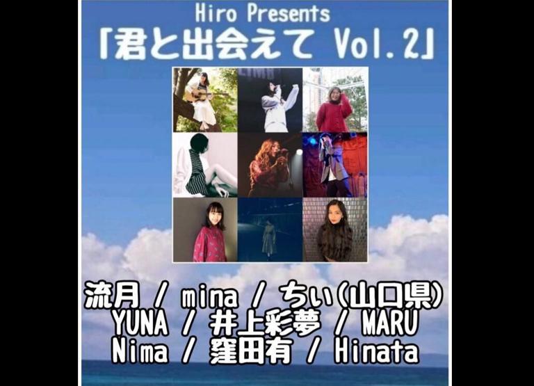 Nimaがライブイベント「君と出会えて Vol.2」に出演決定!